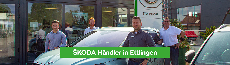 ŠKODA Partner Ettlingen Header 2021